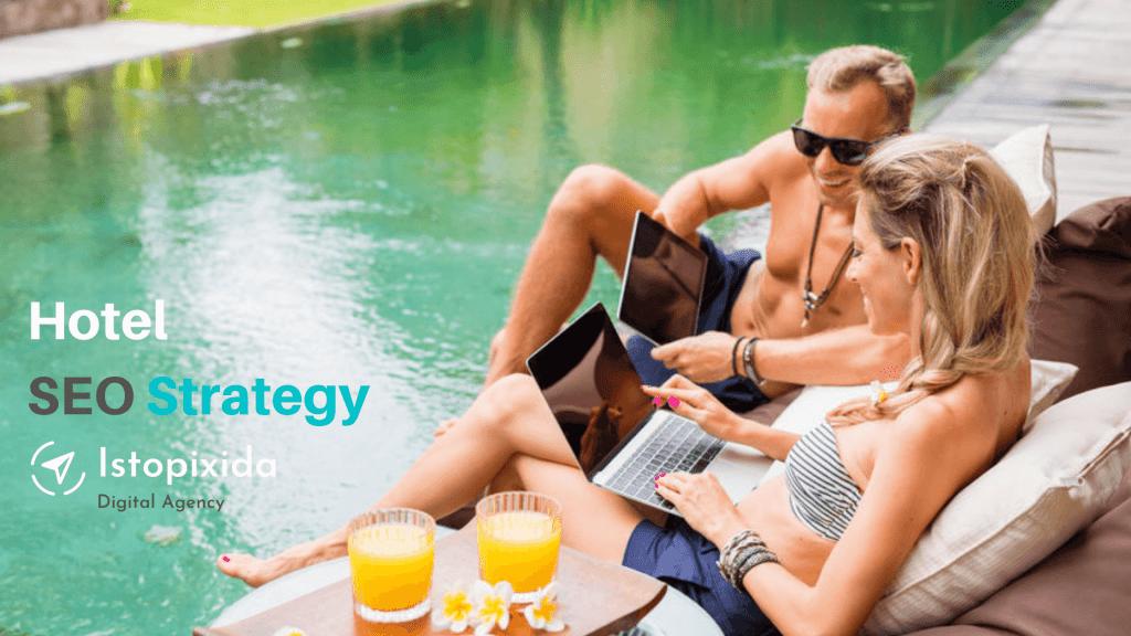 SEO στρατηγική για ξενοδοχεία